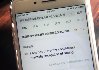 It was helpful to see Chinese characters on a user's screen, at a size she considered legible.